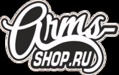 Arms Shop